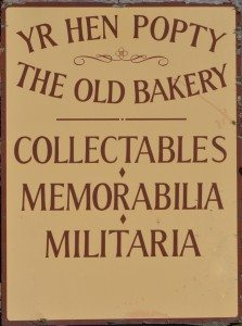 Yr Hen Popty Old Bakery