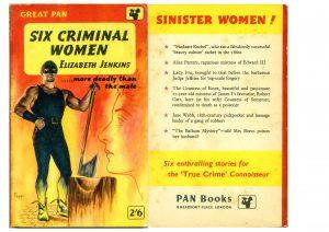 Vintage Paperback Book