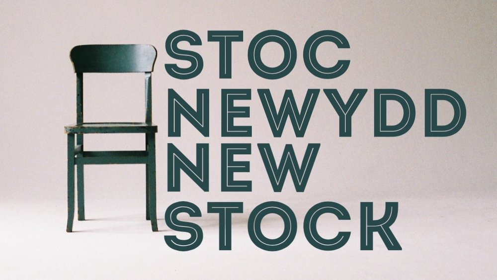 Roberts and Astley New Stock Logo